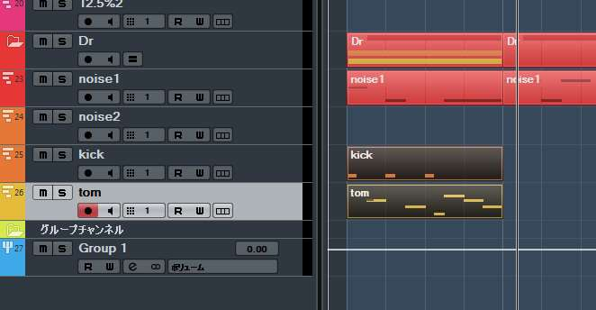 8bit音源ドラム打ち込み画面Cubase
